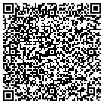 QR-код с контактной информацией организации FOUR SEASONS