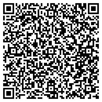 QR-код с контактной информацией организации КРИЛОНИ