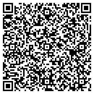 QR-код с контактной информацией организации ОРИОН-В