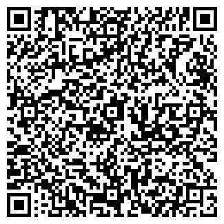QR-код с контактной информацией организации ОБУВЬ-ГРАД