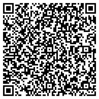 QR-код с контактной информацией организации РАЛЬФ