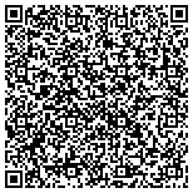 QR-код с контактной информацией организации КАЗАХСКИЙ АВТОМОБИЛЬНО-ДОРОЖНЫЙ УНИВЕРСИТЕТ ИМ. Л.Б. ГОНЧАРОВА