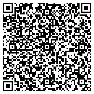 QR-код с контактной информацией организации ДОМ ТКАНЕЙ