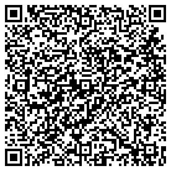 QR-код с контактной информацией организации КОМПЬЮТЕРНАЯ ВЫШИВКА