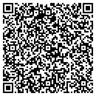 QR-код с контактной информацией организации СУМКИ, ОБУВЬ