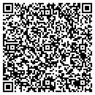 QR-код с контактной информацией организации СТРОЙМАГДАК