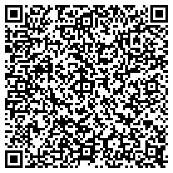 QR-код с контактной информацией организации ФОРТУНА-1, ООО