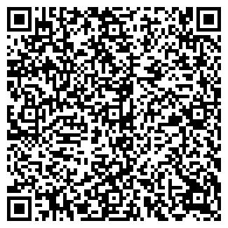 QR-код с контактной информацией организации ЕВРОЛЕС