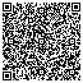 QR-код с контактной информацией организации АЕК КОМПАНИ