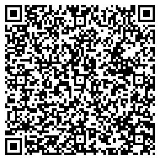 QR-код с контактной информацией организации ВЕРЕСК-А, ООО
