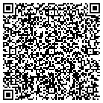 QR-код с контактной информацией организации РОСКО, ООО
