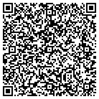 QR-код с контактной информацией организации СТРОЙБЕТОНКОМЛЕКТ