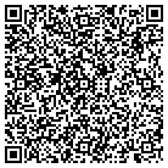 QR-код с контактной информацией организации СТРОЙ-АЛЬЯНС, ООО