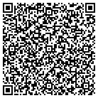 QR-код с контактной информацией организации КАЗКУРЬЕРСЕРВИС ТОО & АRАМЕX