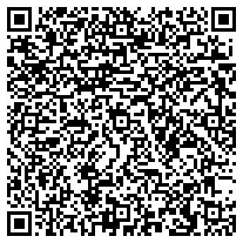 QR-код с контактной информацией организации ОХОТА И ТУРИЗМ