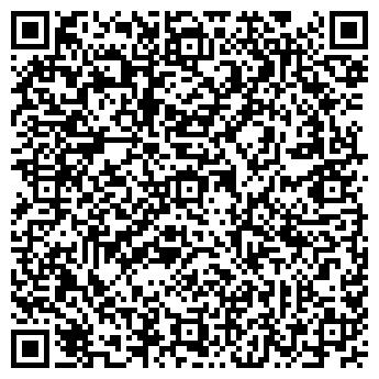 QR-код с контактной информацией организации СТАРИК И МОРЕ