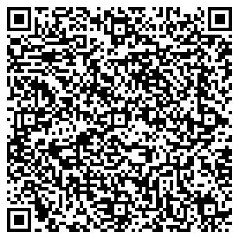 QR-код с контактной информацией организации SECOND HAND СКЛАД