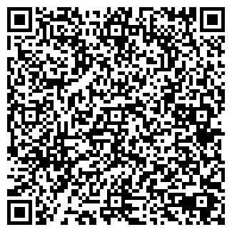 QR-код с контактной информацией организации УМЕРОВА, ЧП