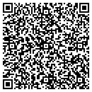 QR-код с контактной информацией организации АНДРЕЕВКА