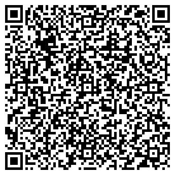 QR-код с контактной информацией организации ДЖУЛИЯ СВАДЕБНЫЙ САЛОН