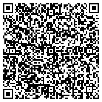 QR-код с контактной информацией организации ХРИСТИАНСКАЯ КНИГА