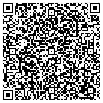 QR-код с контактной информацией организации БРИГ-ЭСТАФЕТА, ООО