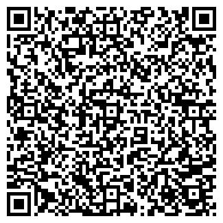 QR-код с контактной информацией организации ВЕСТ, ООО