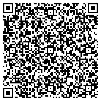QR-код с контактной информацией организации ГЕРКУЛЕС, ООО
