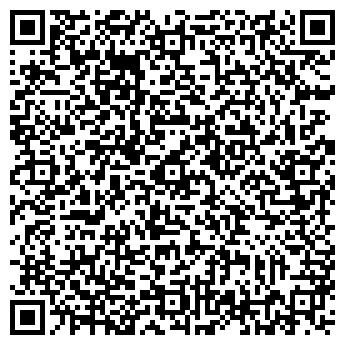 QR-код с контактной информацией организации КАНЦТОРГ, ООО