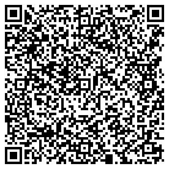 QR-код с контактной информацией организации РАЛЬФ СПБ, ООО