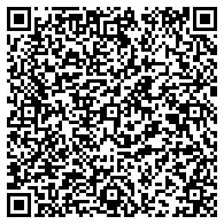 QR-код с контактной информацией организации СОЦИУМ