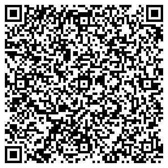 QR-код с контактной информацией организации ТАЙМ-ТРЕЙД