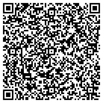 QR-код с контактной информацией организации ШКОЛЬНИК ТД