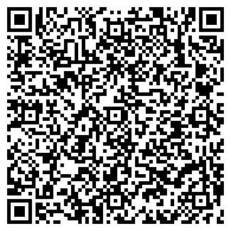 QR-код с контактной информацией организации РЭД ПЛАСТИК