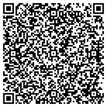 QR-код с контактной информацией организации КЕМПИНГ+, ООО