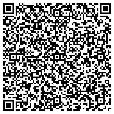 QR-код с контактной информацией организации ДОСТАВКА И СЕРВИС, ООО