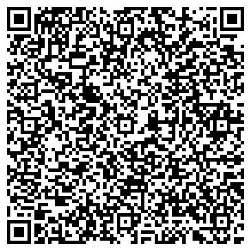 QR-код с контактной информацией организации ВАВИЛОВСКИЙ УНИВЕРСАМ (24 ЧАСА)