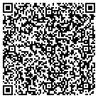 QR-код с контактной информацией организации ЛЕОНТИНА УНИВЕРСАМ