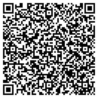 QR-код с контактной информацией организации МАГ ДАК