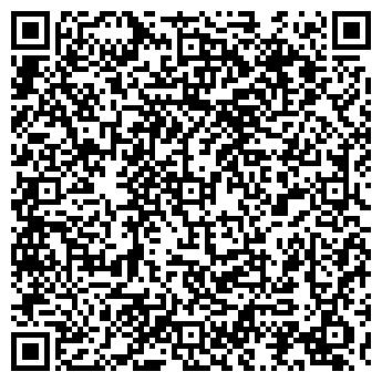 QR-код с контактной информацией организации ОАО СЕВЕРНЫЙ УНИВЕРСАМ
