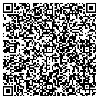 QR-код с контактной информацией организации АРТУР (24 ЧАСА)