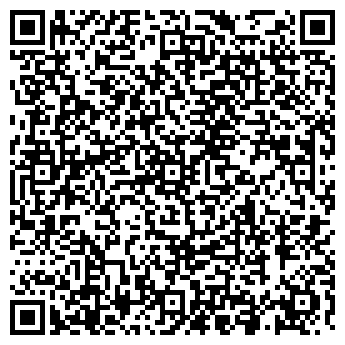 QR-код с контактной информацией организации ВЕГА ООО (24 ЧАСА)