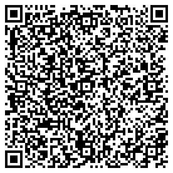 QR-код с контактной информацией организации ВЕТАЛИНА, ООО