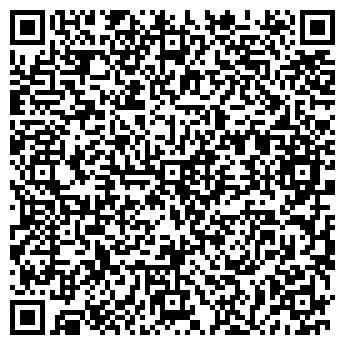 QR-код с контактной информацией организации ЕКАТЕРИНА, ООО