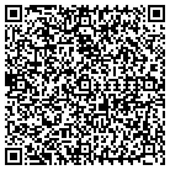 QR-код с контактной информацией организации КИТОЙ, ЗАО
