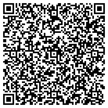 QR-код с контактной информацией организации КЛАДОВОЧКА (24 ЧАСА)