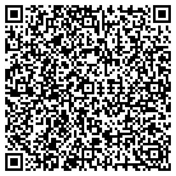 QR-код с контактной информацией организации КОМПЬЮТЕР СЕРВИС ТОО