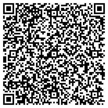 QR-код с контактной информацией организации ОСЕНЬ, ООО