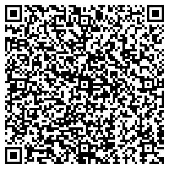 QR-код с контактной информацией организации ПИСКАРЕВКА, ООО