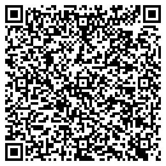 QR-код с контактной информацией организации ПСН, ООО
